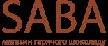 Магазин гарячого шоколаду SABA