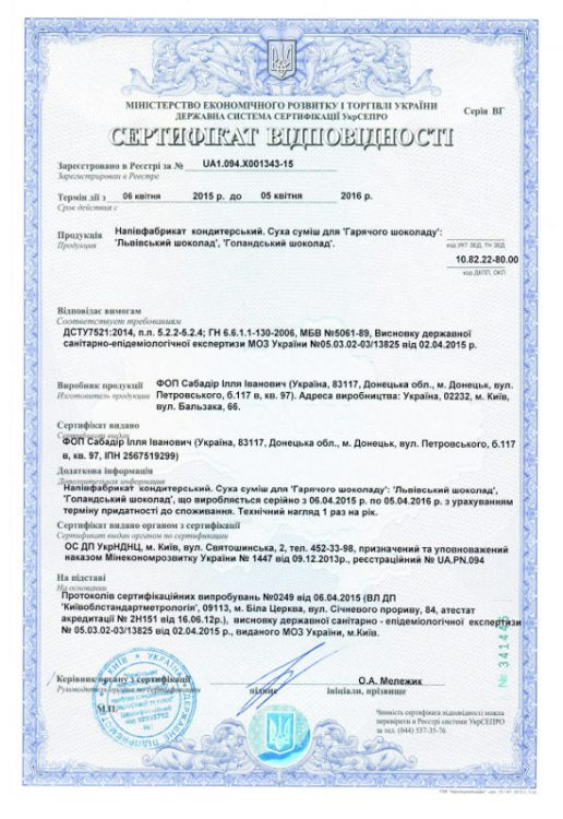 our-certificate1