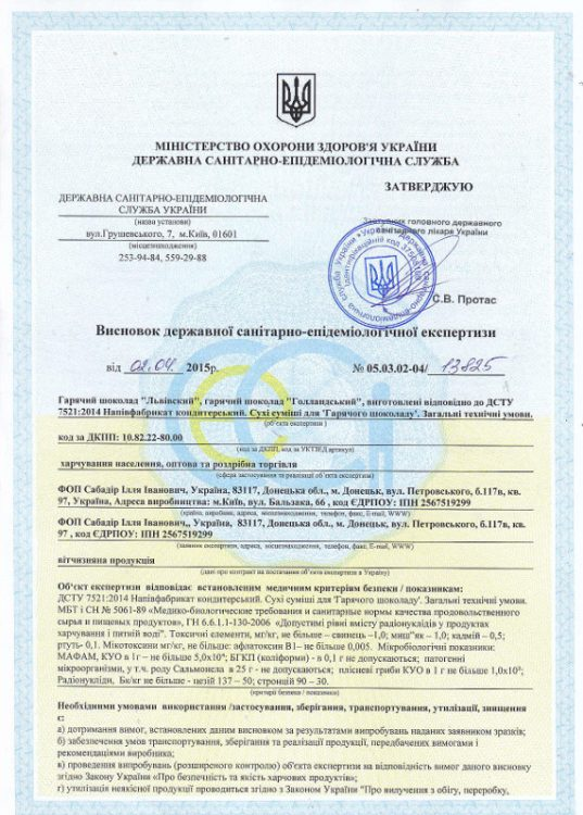 our-certificate2