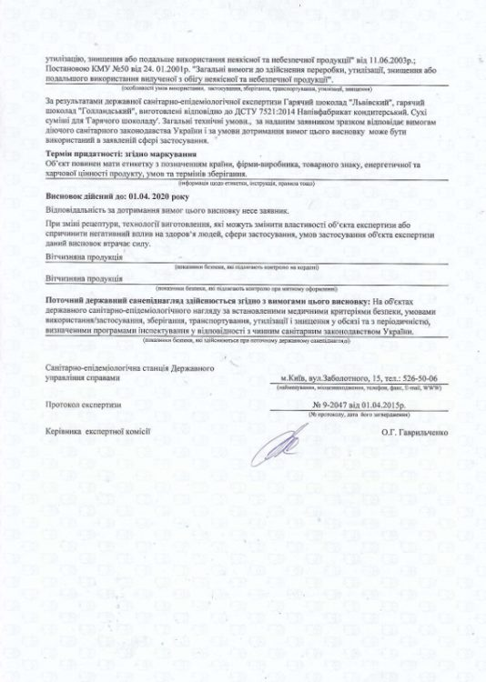 our-certificate3